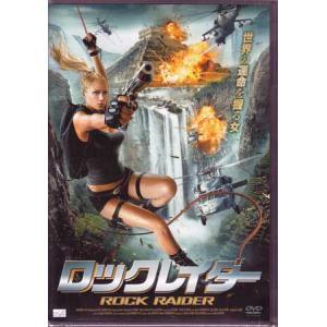 ロックレイダー (DVD)