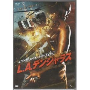 L.A.デンジャラス (DVD)