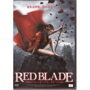 レッド ブレイド (DVD)