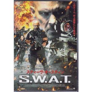 スティーヴ オースティン S.W.A.T. (DVD)