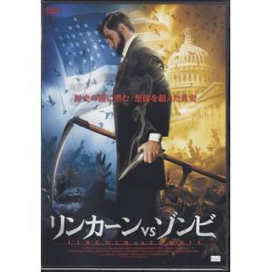 ■タイトル:リンカーンVSゾンビ ■監督:リチャード・シェンクマン ■出演者:ビル・オバースト・Jr...