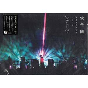 平安神宮ライブ2012 ヒ ト ツ|sora3