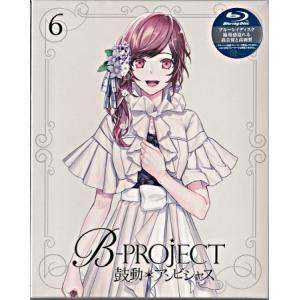 B-PROJECT~鼓動 アンビシャス~ 6