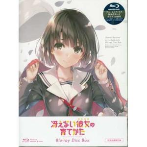 冴えない彼女の育てかた Blu-ray Disc Box 完全生産限定版 (Blu-ray)|sora3