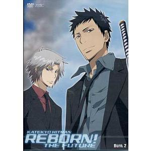 家庭教師ヒットマンREBORN  未来編 Burn.2  DVD