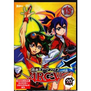 遊 戯 王ARC-V TURN15  DVD
