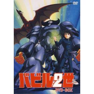 バビル2世 OVA版