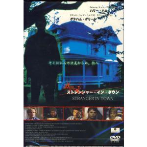 ストレンジャー イン タウン (DVD) sora3