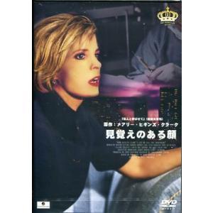 見覚えのある顔 (DVD) sora3