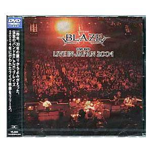 LIVE IN JAPAN 2004 BLAZE|sora3