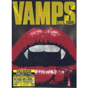 VAMPS LIVE 2009 初回受注限定生産盤