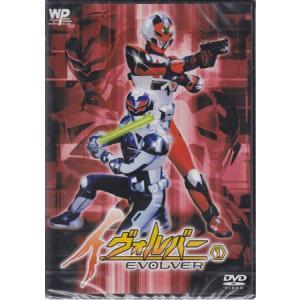イヴォルバー -EVOLVER- Vol 1 (DVD)|sora3
