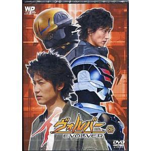 イヴォルバー -EVOLVER- Vol.3 (DVD)|sora3