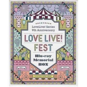 LoveLive! Series 9th Anniversary ラブライブ!フェス Blu-ray Memorial BOX (Blu-ray)|sora3