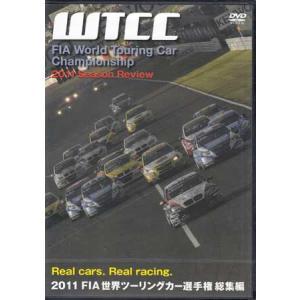 2011 FIA 世界ツーリングカー選手権総集編 (DVD) sora3