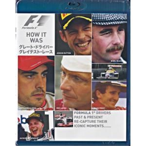 F1 グレート ドライバー グレイテスト レース (Blu-ray)
