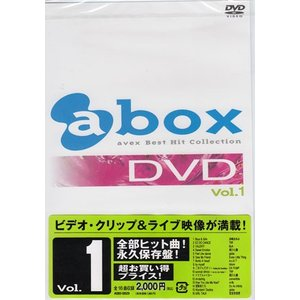 a box vol.1 DVD avex Best Hit Collection|sora3
