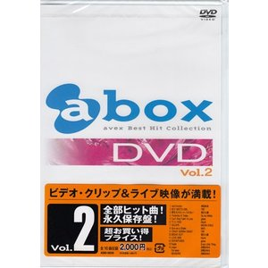 a box vol.2 DVD avex Best Hit Collection|sora3