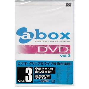 a box vol.3 DVD avex Best Hit Collection|sora3
