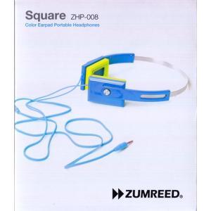 ZUMREED ズムリード Square ZHP-008 Color Earpad Portable Headphones 【Light Blue ライトブルー】【訳あり品】|sora3