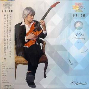 Celebrate / PRISM