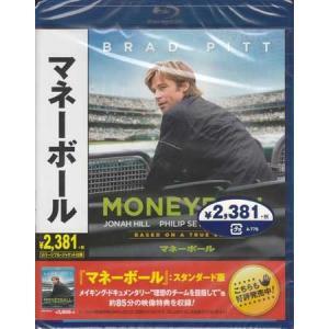 マネーボール (Blu-ray)