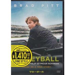 マネーボール (DVD)