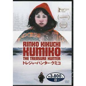 トレジャーハンター クミコ (DVD) sora3