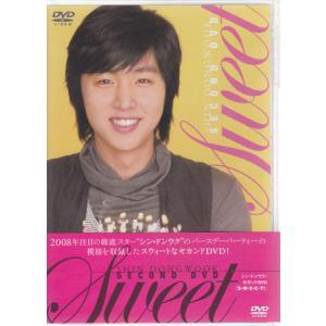 シン ドンウク セカンドDVD S W E E T 初回生産限定版 (DVD)|sora3