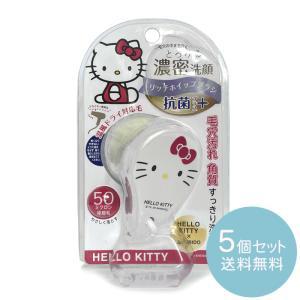 ハローキティ リッチホイップ洗顔ブラシ 【5個セット】(コスメ 洗顔 クレンジング) sora3