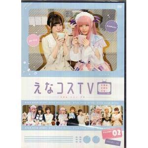 えなコスTV 2巻 (DVD)|sora3
