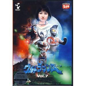 ■タイトル:DVDウルトラマンA vol.7 ■監督: ■出演者:高峰圭二、星光子 ■JANコード:...