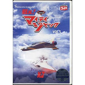 戦え マイティジャック vol.5|sora3