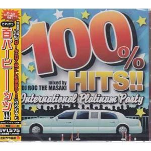100% ヒッツ!! インターナショナル プラチナム パーティ ミックスド バイ DJ ロック ザ マサキ|sora3