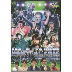 ■タイトル:ゴッドタン マジ歌フェスティバル2012 ■監督: ■出演者:おぎやはぎ、劇団ひとり、日...
