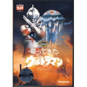 DVD帰ってきたウルトラマン vol.7 (DVD)|sora3