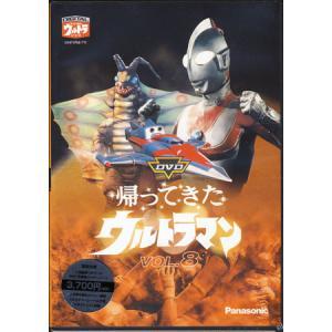 DVD帰ってきたウルトラマン vol.8 (DVD)|sora3