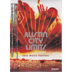 オースティン シティ リミッツ ミュージック フェスティヴァル 2005|sora3