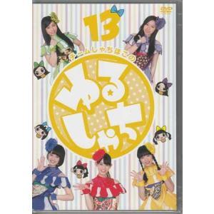 チームしゃちほこの『ゆるしゃち』13 (DVD) sora3