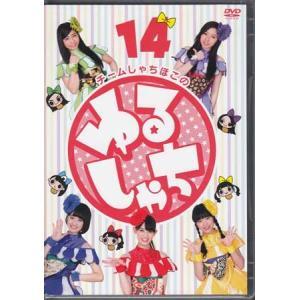 チームしゃちほこの ゆるしゃち 14 (DVD) sora3