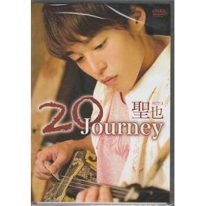 20Journey (DVD)|sora3