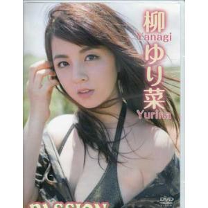 柳ゆり菜 PASSION (DVD)|sora3