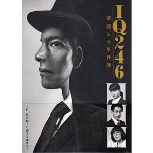 IQ246 〜華麗なる事件簿〜 DVD-BOX|sora3