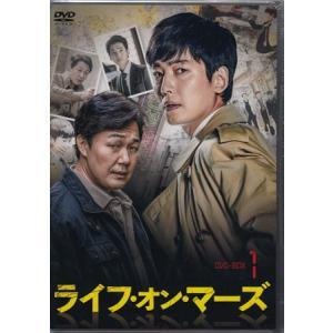 ライフ オン マーズ DVD-BOX1 (DVD) sora3