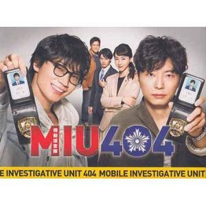MIU404 ディレクターズカット版 DVD-BOX (DVD)|sora3