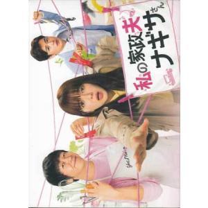 私の家政夫ナギサさん Blu-ray BOX (Blu-ray)|sora3