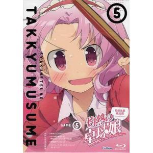 灼熱の卓球娘 5 Blu ray Disc