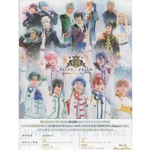舞台「KING OF PRISM -Shiny Rose Stars-」 (Blu-ray)|sora3