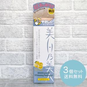 美白乃美人 ホワイトニング ピーリングジェル 120g 医薬部外品【3個セット】 (コスメ ピーリング スキンケア) sora3