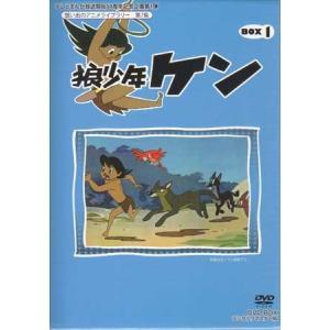 中古 狼少年ケン DVD-BOX Part1 デジタルリマスター版 (DVD)|sora3